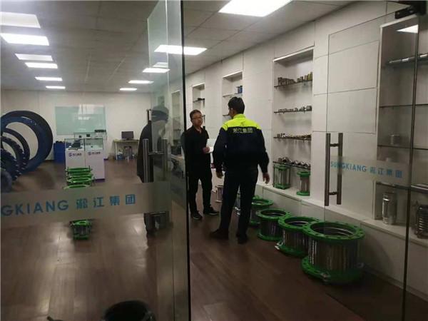 上海客户来工厂参观考察【淞江集团】