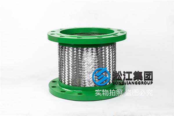 衡水地热系统350mm不锈钢金属软管接头